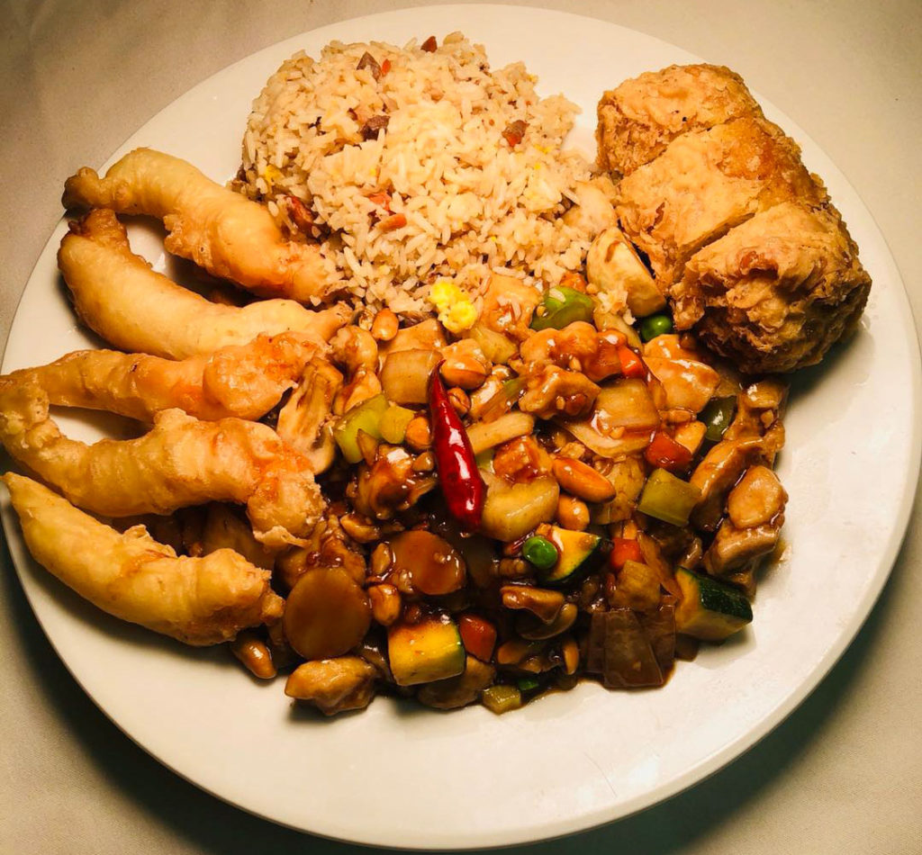 No. 11: Kung Pao Chicken & Pork Fried Rice & Egg Roll &  Fried Shrimp